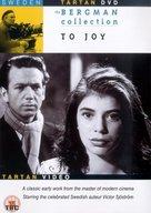 Till glädje - British DVD cover (xs thumbnail)