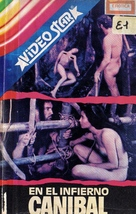 Ultimo mondo cannibale - Argentinian VHS cover (xs thumbnail)