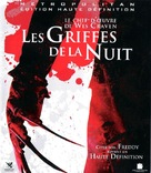 New Nightmare - French HD-DVD cover (xs thumbnail)