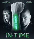 In Time - Movie Cover (xs thumbnail)