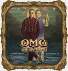 OMG Oh My God! - Indian Movie Poster (xs thumbnail)