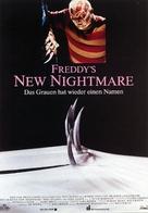 New Nightmare - German Movie Poster (xs thumbnail)