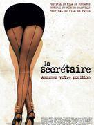 Secretary - French Movie Poster (xs thumbnail)