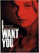 I Want You - French Movie Poster (xs thumbnail)