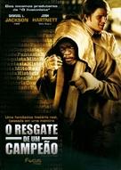 Resurrecting the Champ - Brazilian Movie Cover (xs thumbnail)