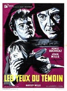 Tiger Bay - French Movie Poster (xs thumbnail)