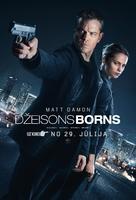 Jason Bourne - Latvian Movie Poster (xs thumbnail)
