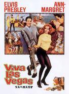 Viva Las Vegas - Japanese DVD cover (xs thumbnail)