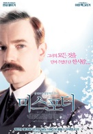 Miss Potter - South Korean poster (xs thumbnail)