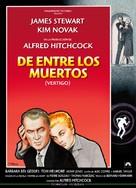 Vertigo - Spanish Movie Poster (xs thumbnail)