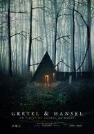 Gretel & Hansel - Argentinian Movie Poster (xs thumbnail)