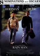 Rain Man - French Movie Poster (xs thumbnail)