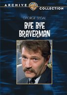 Bye Bye Braverman - DVD movie cover (xs thumbnail)