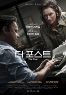 The Post - South Korean Movie Poster (xs thumbnail)