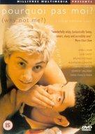Pourquoi pas moi? - British DVD movie cover (xs thumbnail)