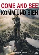 Idi i smotri - German DVD movie cover (xs thumbnail)