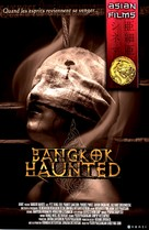 Bangkok Haunted - French Movie Poster (xs thumbnail)