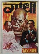 Gandhi - Indian Movie Poster (xs thumbnail)