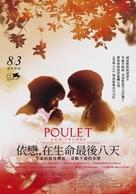 Poulet aux prunes - Taiwanese Movie Poster (xs thumbnail)