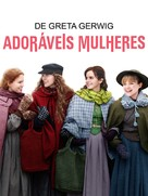 Little Women - Brazilian Video on demand movie cover (xs thumbnail)