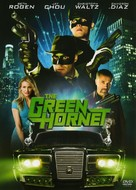 The Green Hornet - French DVD movie cover (xs thumbnail)