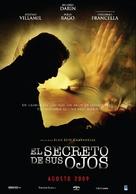 El secreto de sus ojos - Argentinian Teaser movie poster (xs thumbnail)