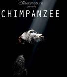 Chimpanzee - Movie Poster (xs thumbnail)