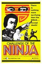 Zhong hua zhang fu - Movie Poster (xs thumbnail)