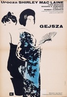 My Geisha - Polish Movie Poster (xs thumbnail)