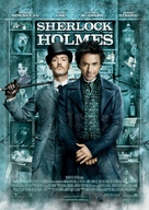 Sherlock Holmes - Swedish Movie Poster (xs thumbnail)