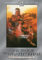 Star Trek: The Wrath Of Khan - DVD movie cover (xs thumbnail)