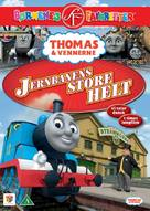 """Thomas the Tank Engine & Friends"" - Danish DVD cover (xs thumbnail)"
