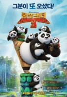 Kung Fu Panda 3 - South Korean Movie Poster (xs thumbnail)