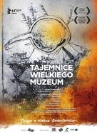 Das große Museum - Polish Movie Poster (xs thumbnail)