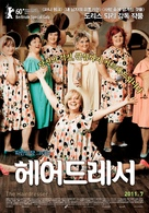 Die Friseuse - South Korean Movie Poster (xs thumbnail)