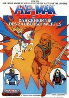 The Secret of the Sword - German Movie Poster (xs thumbnail)