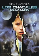 Silver Bullet - Argentinian Movie Poster (xs thumbnail)