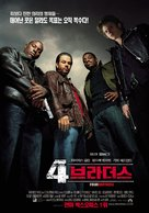 Four Brothers - South Korean Movie Poster (xs thumbnail)