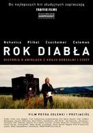 Rok dábla - Polish poster (xs thumbnail)