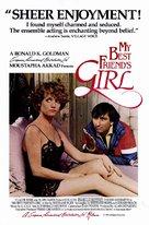 Femme de mon pote, La - Movie Poster (xs thumbnail)