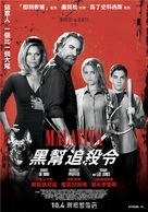 The Family - Taiwanese Movie Poster (xs thumbnail)