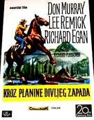 These Thousand Hills - Yugoslav Movie Poster (xs thumbnail)