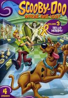 """Scooby-Doo, Where Are You!"" - DVD cover (xs thumbnail)"