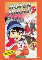 """Ginga: Nagareboshi gin"" - Finnish DVD cover (xs thumbnail)"
