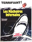 Mako: The Jaws of Death - French Movie Poster (xs thumbnail)