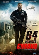 Line of Duty - French DVD movie cover (xs thumbnail)