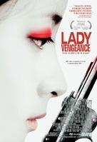 Chinjeolhan geumjassi - Movie Poster (xs thumbnail)