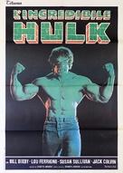 """The Incredible Hulk"" - Italian Movie Poster (xs thumbnail)"