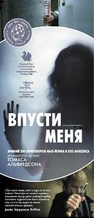 Låt den rätte komma in - Russian Movie Poster (xs thumbnail)