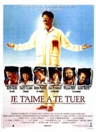 I Love You to Death - French Movie Poster (xs thumbnail)